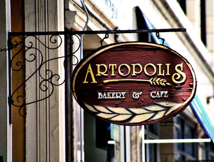 Artopolis Chicago
